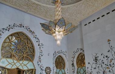 Wielki Meczet Szejka Zayeda