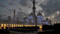 D4 15 Wielki Meczet