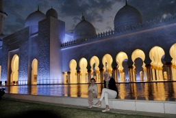 D4 16 Wielki Meczet