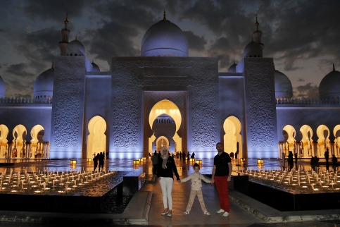 D4 17 Wielki Meczet