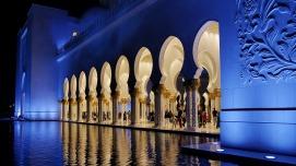 D4 20 Wielki Meczet